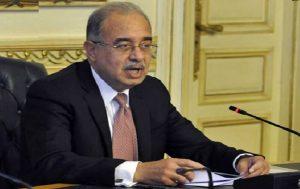 شريف إسماعيل ـ رئيس الوزراء
