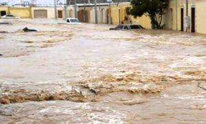 غرق قرية الحاجر