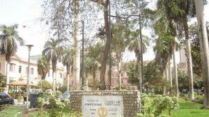 كلية الزراعة بجامعة القاهرة