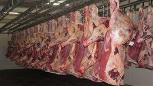 اللحوم المستوردة