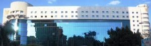 المقر الرئيسي لبنك التنمية والإئتمان الزراعي