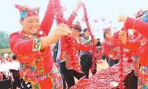 الفلفل الأحمر فى الصين