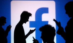 شبكة التواصل الاجتماعى الفيسبوك
