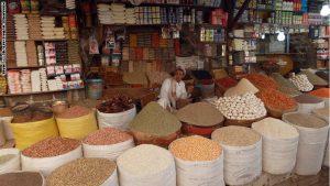 ارتفاع أسعار الحبوب ـ أرشيفية