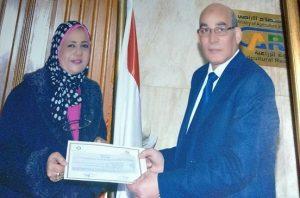د.نعمات بسيونى، أستاذة بالمركز الاقليمى للأغذية والأعلاف