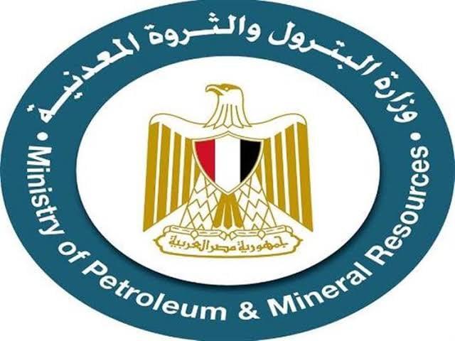 لوجو وزارة البترول والثروة المعدنية الفلاح اليوم