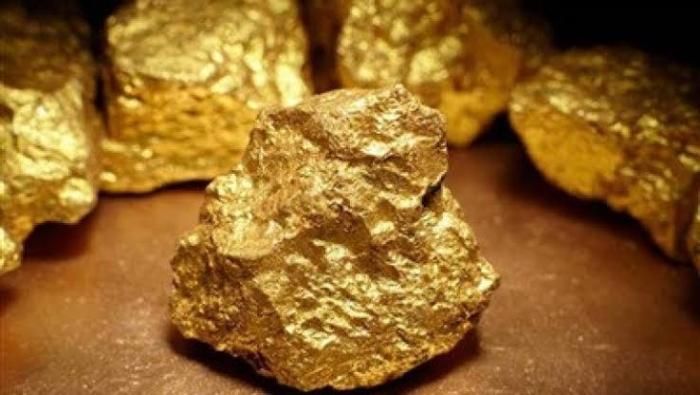 انحدار العادم ارشد الذهب الاحمر الخام Comertinsaat Com
